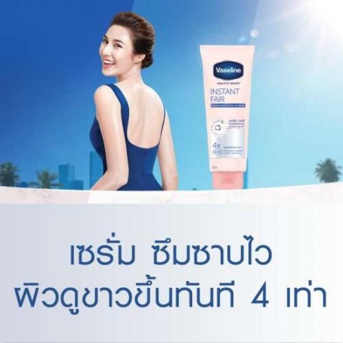 Serum Dưỡng Trắng Da Toàn Thân Vaseline 4X 320ml Thái Lan