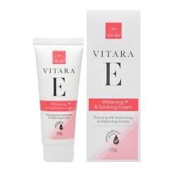 Kem dưỡng ẩm và ngừa lão hóa da Aloe Vera Vitara E Whitening & Soothing Cream