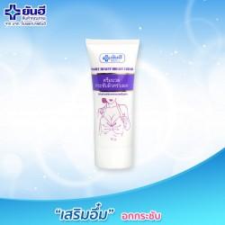 Kem Massage Làm Nở Ngực Và Săn Chắc Ngực Yanhee Beauty Breast Cream 30g
