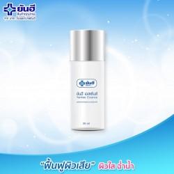 Tinh chất dưỡng da Yanhee Essence Thái lan