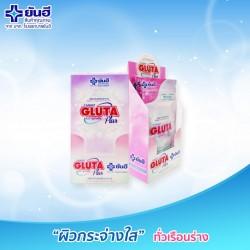 Viên uống trắng da, đẹp da chống lão hóa, giải độc cơ thể - Yanhee Gluta Plus