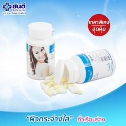 Viên uống trắng da Yanhee Thái Lan