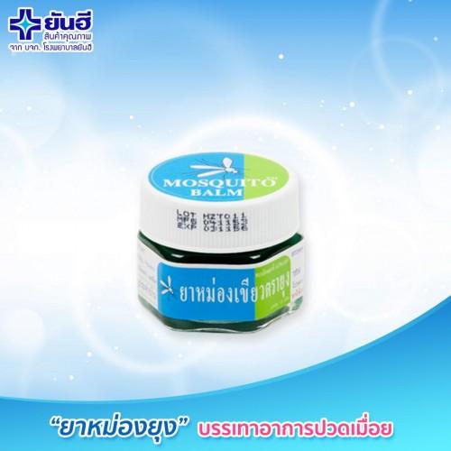 Dầu Cù Là Trị Muỗi Đốt Yanhee Green Balm Mosquito Brand