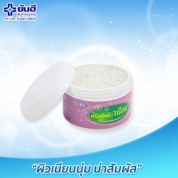 Kem Tẩy Tế Bào Chết Yanhee Skin Scrub Cream Nian 240g