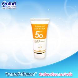 Kem Chống Nắng Dưỡng Trắng Da Yanhee Cream Sun Block - White
