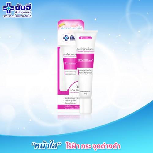 Kem trắng da mặt Yanhee Whitening Cream thái lan