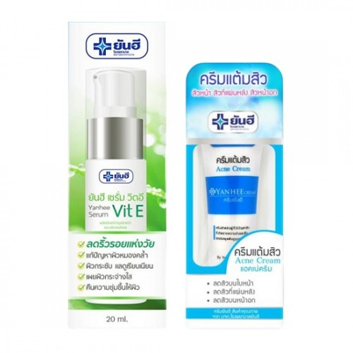 Combo Chăm Sóc Da Mụn Yanhee Thái Lan [Yanhee Acne Cream + Yanhee Serum Vit E]