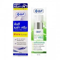 Combo Chăm Sóc Da Nám Yanhee Thái Lan [Yanhee Mela Cream + Yanhee Serum Vit E]