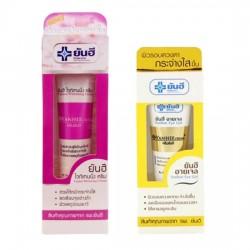 Combo Trị Thâm Quầng Mắt Yanhee Thái Lan [Yanhee Eye Gel + Yanhee Whitening Cream]