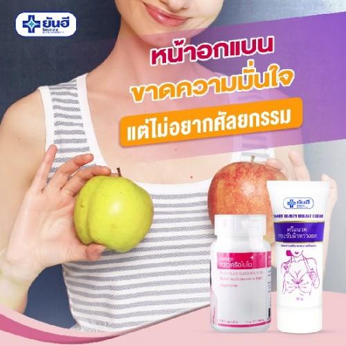 Combo Nở Ngực Siêu Tốc Yanhee Thái Lan