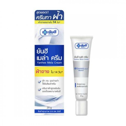 Kem Trị Nám Tàn Nhang Yanhee Mela Cream Thái Lan