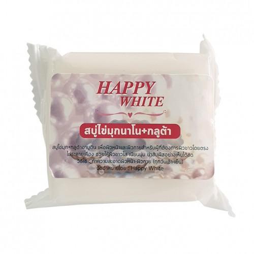 Combo bộ kem dưỡng trắng da ngọc trai Yanhee Happy White thái lan