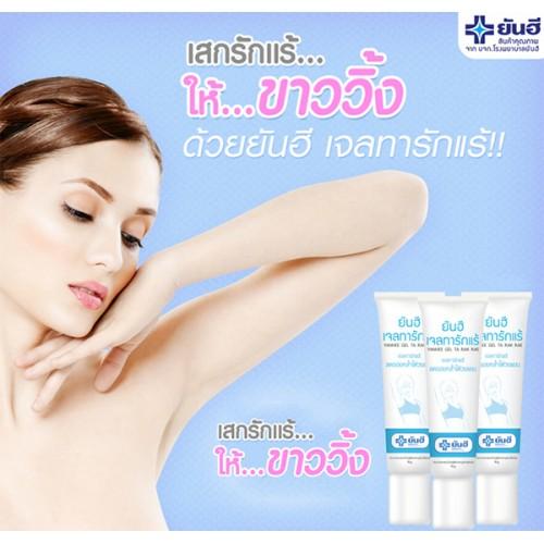 Gel Đặc Trị Thâm Nách Yanhee Gel Ta Rak Rae 10g Thái Lan [Tặng 1 soap cám gạo]