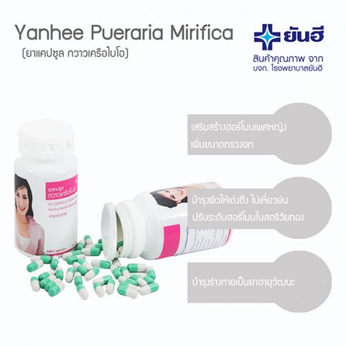Viên Uống Nở Ngực Bổ Sung Nội Tiết Tố Nữ Yanhee Capsule Guao Krua Bio Thái Lan