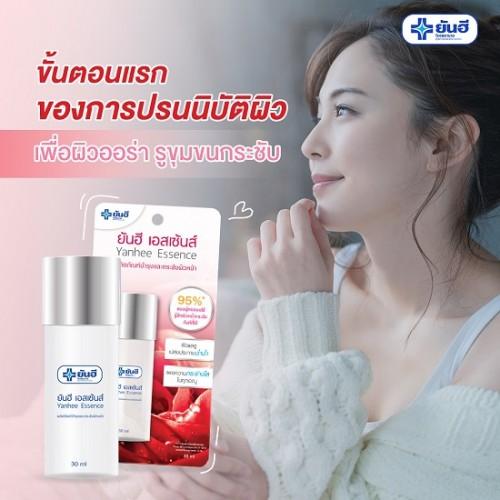 Combo 3 Serum Dưỡng Da Mặt Thần Thánh Yanhee Thái Lan
