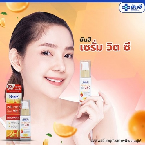 Combo Trị Nám Dưỡng Da Yanhee Thái Lan [Yanhee Mela Cream + Yanhee Serum Vit C]