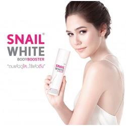 Kem dưỡng thể ban đêm Snail White Body Booster Namu Life