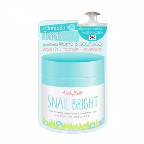 Kem ốc sên dưỡng ẩm & trắng da Cathy Doll Snail Bright