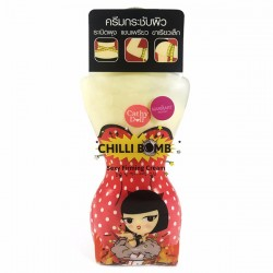 Kem tan mỡ Cathy Doll Chilli Bomb 260g