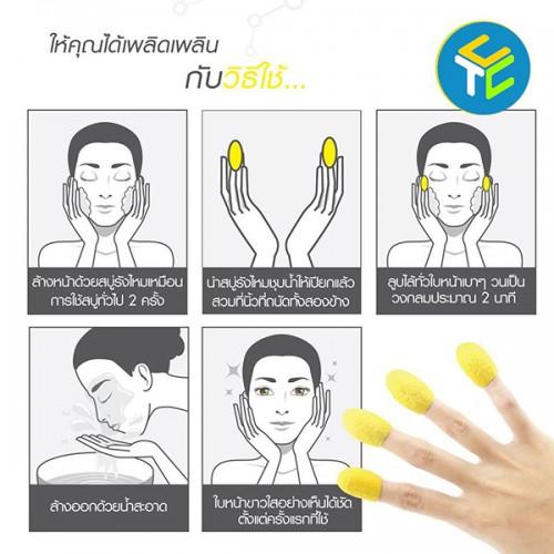 Kén tằm vàng xà phòng Phutawan Magic Cocoon Facial Soap