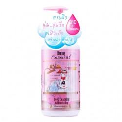 Sữa dưỡng thể Bunny Carniral Milky Deep Cleansing & Nourishing 400ml (Thái Lan)