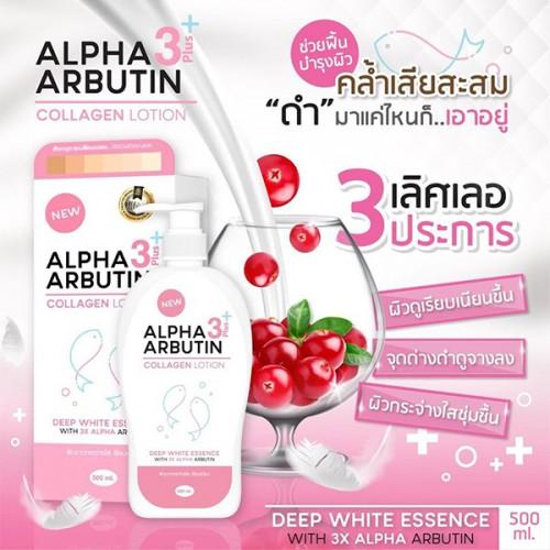 Sữa dưỡng trắng da Alpha Arbutin Collagen Collagen Lotion 3+ Plus