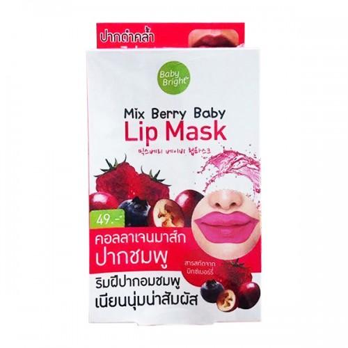 Mặt nạ dưỡng thâm môi Baby Bright Mix Berry Baby Lip Mask