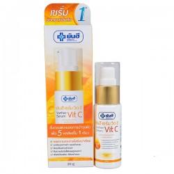 Serum Vit C chăm sóc da mặt của bệnh viện Yanhee thái lan