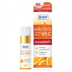Serum Chăm Sóc Da Mặt Yanhee Serum Vit C 20g Thái Lan