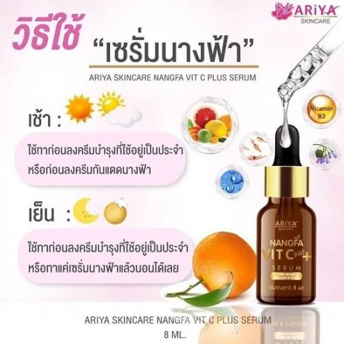 Serum Dưỡng Da Nangfa Vit C Plus 8ml Thái Lan