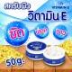 Kem Tẩy Tế Bào Chết Ya Vitamin E Alpha Arbutin 3 Plus 50g Thái Lan