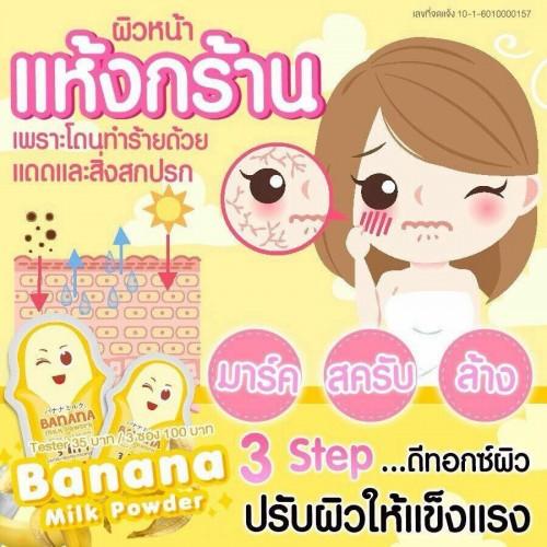 Gói Ủ Mặt Giảm Mụn Banana Milk Powder 10g Thái Lan