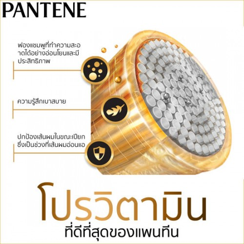 Dầu Gội Đầu Dưỡng Tóc Suông Mượt Pantene Pro-V Color & Perm Care 450ml Thái Lan