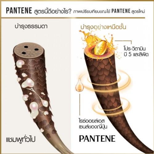 Dầu Xả Làm Mềm Mượt Tóc Pantene Pro-V Silky Smooth Care 450ml Thái Lan