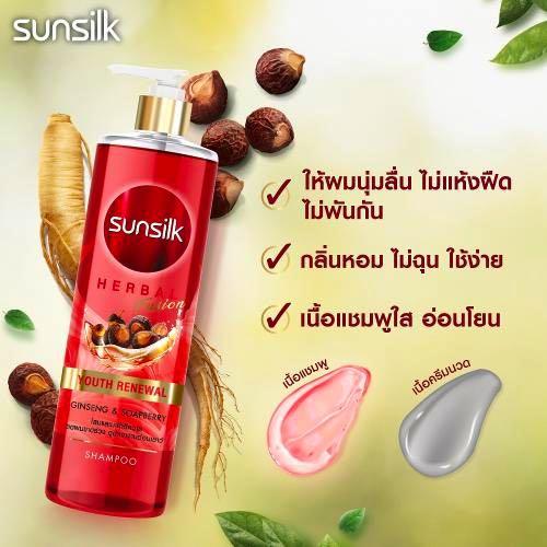 Combo Dầu Gội Và Xả Trẻ Hoá Tóc Sunsilk CTC71 Thái Lan [400ml + 300ml]