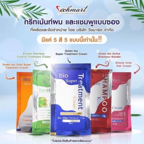 Kem Ủ Dưỡng Tóc Green Bio Super Treatment Cream 30ml Thái Lan Đủ Màu