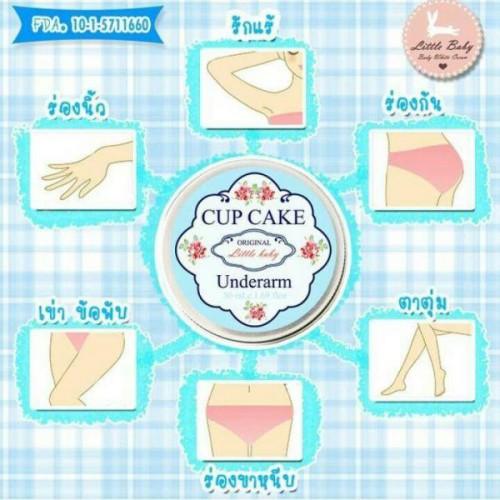 Kem trị thâm nách và vùng bẹn Underarm Cupcake Cream