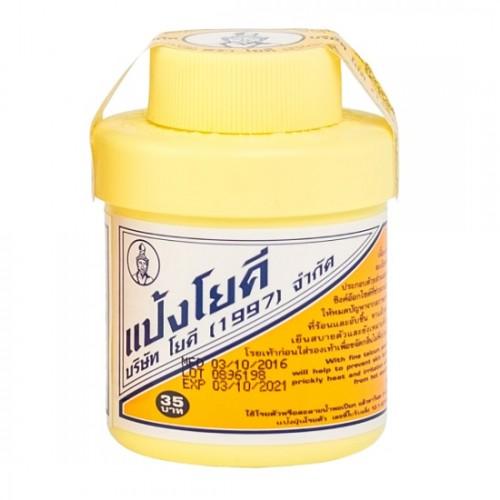 Phấn Khử Mùi Hôi Chân Hôi Nách Yoki Powder 60g Thái Lan