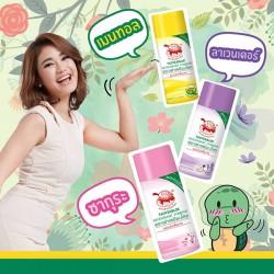 Phấn khử mùi nách thần thánh Taoyeablok Deodorant Powder