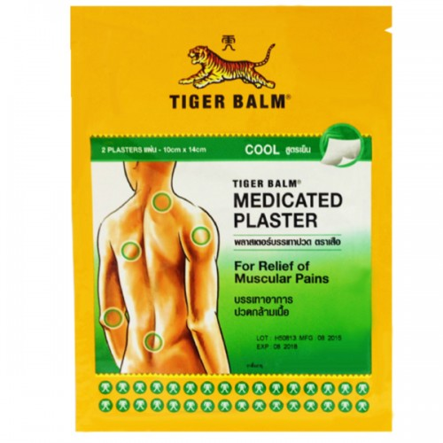 Cao dán con hổ Medicated Plaster Cool loại lớn