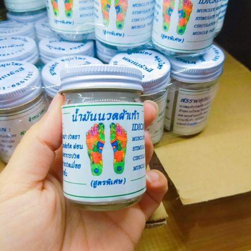 Dầu Cù Là Trắng Massage Chân น้ำมันนวดฝ่าเท้า 50g Thái Lan