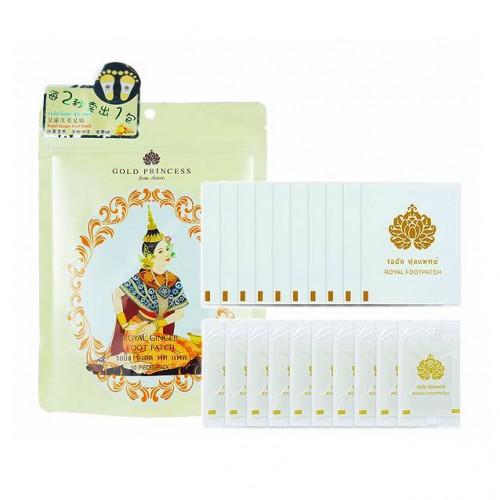Miếng Dán Gừng Thải Độc Chân Hoàng Gia Gold Princess CTC26 10 Miếng Thái Lan [Màu Vàng Nhạt]