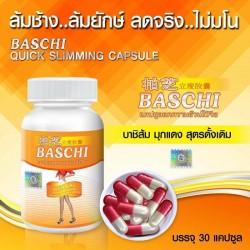 Thuốc giảm cân Bashi Quick Slimming Capsule