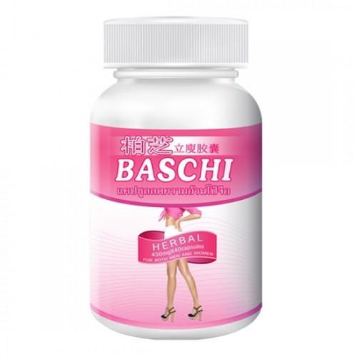 Viên Uống Giảm Cân Baschi Quick Slimming Hồng Thái Lan 40 Viên
