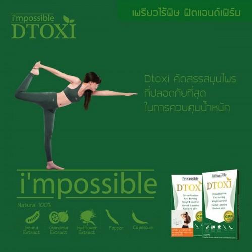 Thuốc Giảm Cân DTOXI Thái Lan