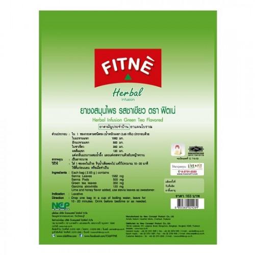 Trà Túi Lọc Giảm Cân Thải Độc Thảo Được Fitnè Herbal Trà Xanh Thái Lan (30 gói)