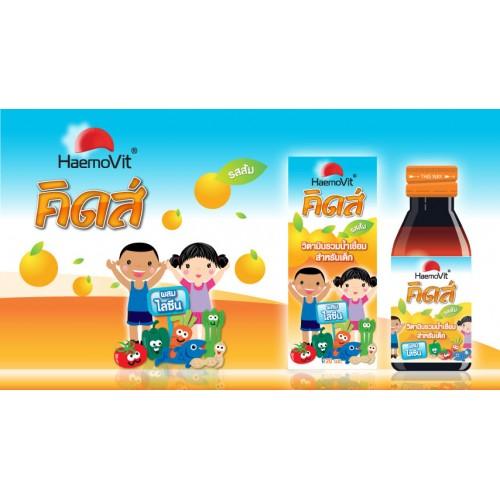 Siro Ăn Ngon HaemoVit Kids 120ml Thái Lan