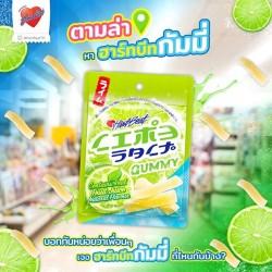 Kẹo Gummy vị chanh chua ngọt - Harbeat Gummy Salt Lime Salt thái lan
