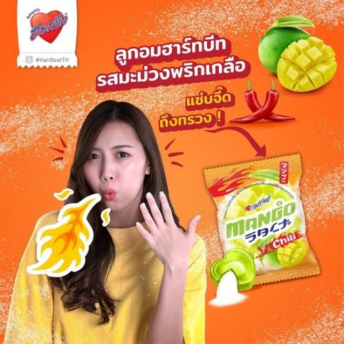 Kẹo Xoài Muối Ớt Hartbeat Mango Salt Chili 40g Nội Địa Thái Lan