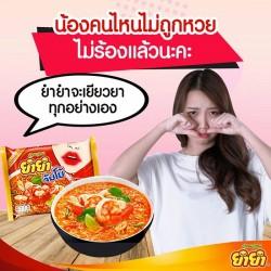 Review Mì Yum Yum Tom Yum Kung Thái Lan